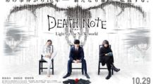 Death-Note-Light-Up-the-New-World