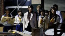 corpse-party-live-action