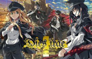Kurzlich Wurde Ein Erster Trailer Zur Kommenden Anime Adaption Der Visual Novel Dies Irae Veroffentlicht Die Mitwirkenden Serie Vorstellt