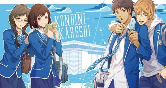 Konbini-Kareshi-02