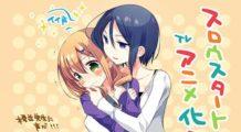 Slow-Start-Anime-1