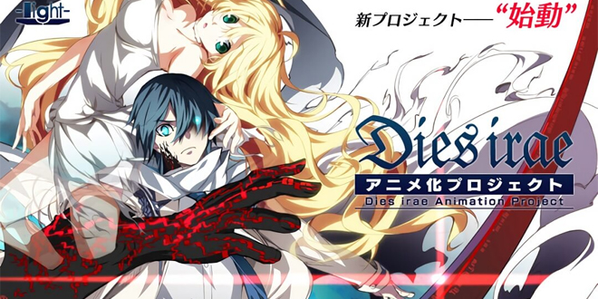 Dies Irae Neues Promo Video Poster Und Starttermin Anime2You