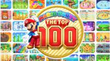 Thumbnail-Mario-Party-Top-100