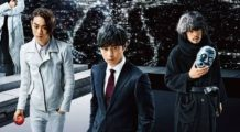 death-note-light-up-the