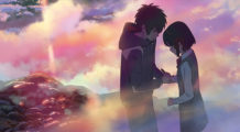 yourname-3