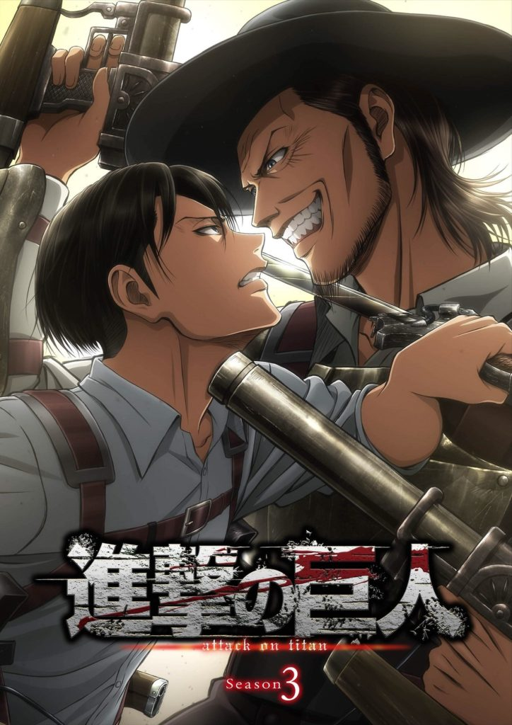 Neues Visual Zur Dritten Attack On Titan Staffel Anime2You