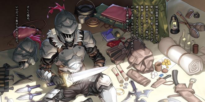Goblin-Slayer-02