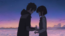 yourname-2
