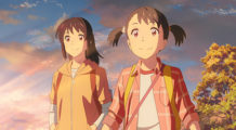 yourname-6