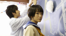 corpse-party-film-trailer