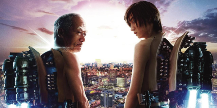 inuyashiki-live-action-pn-n