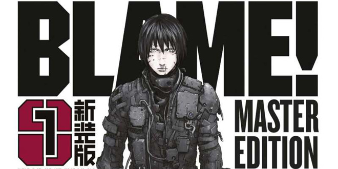 BLAME-Band-1-Cover