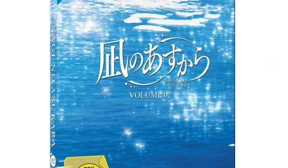 Nagi no Asukara – Volume 2