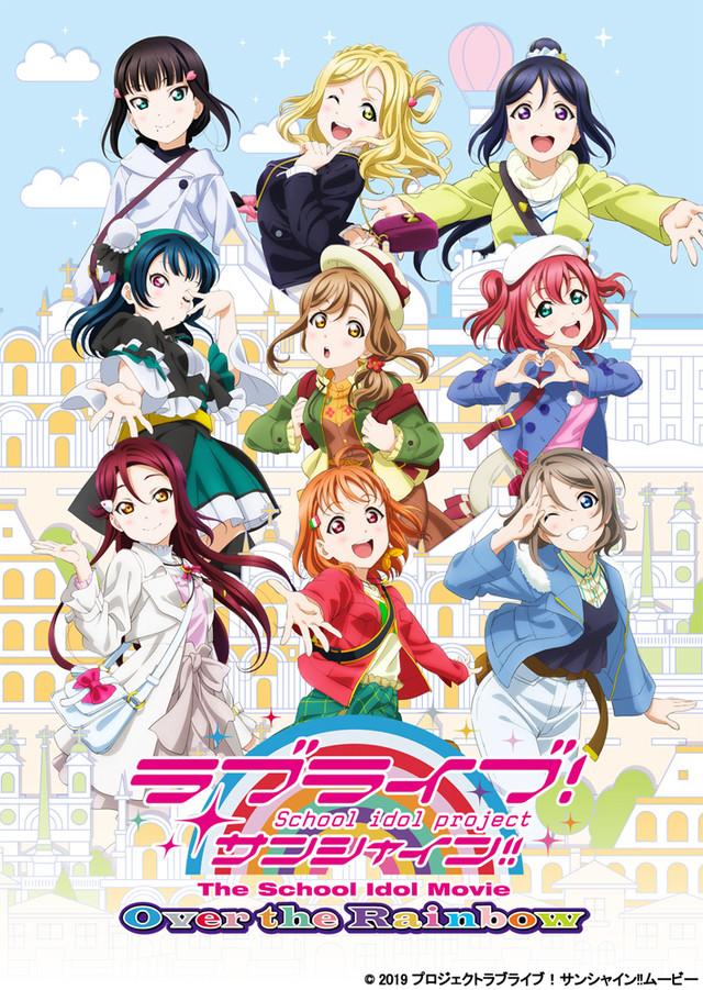 Neue Details Zum Love Live Sunshine Film Anime2You