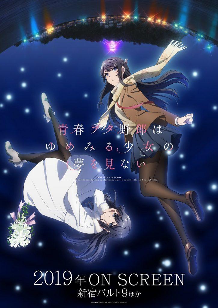 Seishun Buta Yaro Erhalt Einen Anime Film Anime2You