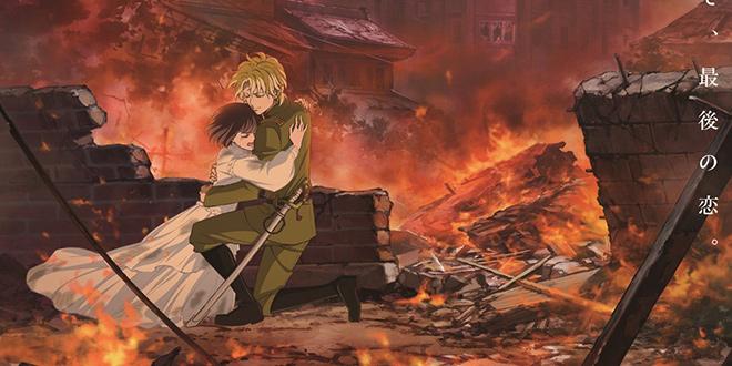 neues visual zum zweiten  u00bbmademoiselle hanamura u00ab-film  u00bb anime2you