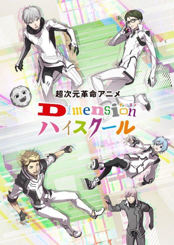 Neues Visual Zum Live Action Anime Hybridprojekt Dimension High