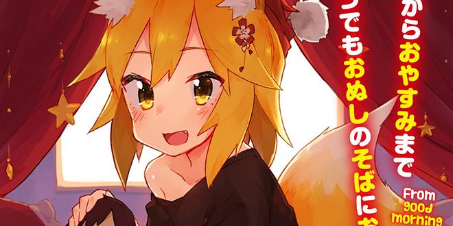 Meddlesome Kitsune Senko San Erhält Eine Anime Adaption