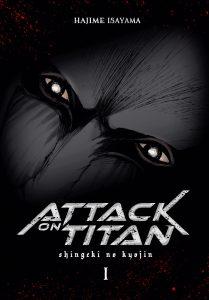 attack-on-titan-deluxe-1