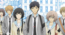 relife-h-22-5