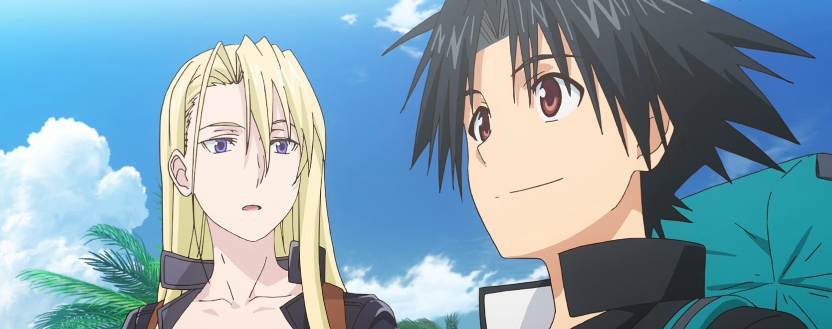 Uq Holder Kostenloser Stream In Ger Sub Anime2you