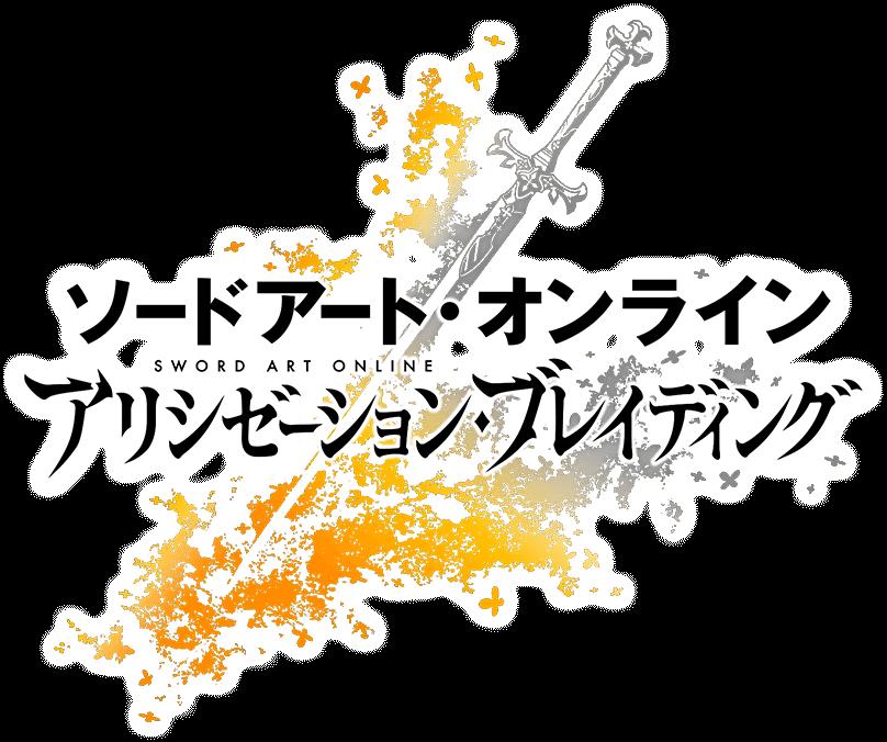 sao-sg-logo
