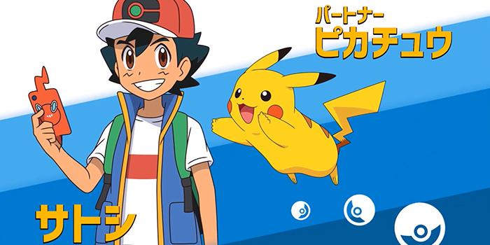 pokemon serie kostenlos anschauen