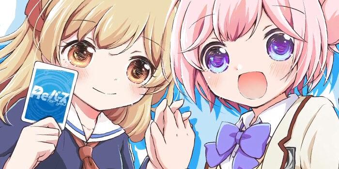 Bushiroad's Rebirth Short Anime Estréia em 5 de Janeiro