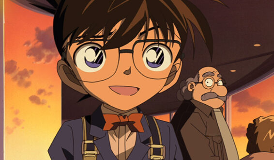 Detektiv Conan Film 19 Ger Sub