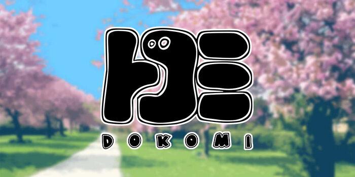 DoKomi 2020: R・O・N als Ehrengast angekündigt!