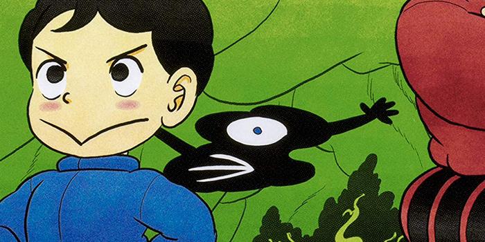 Ousama Ranking: Erster Trailer zum neuen WIT-Anime
