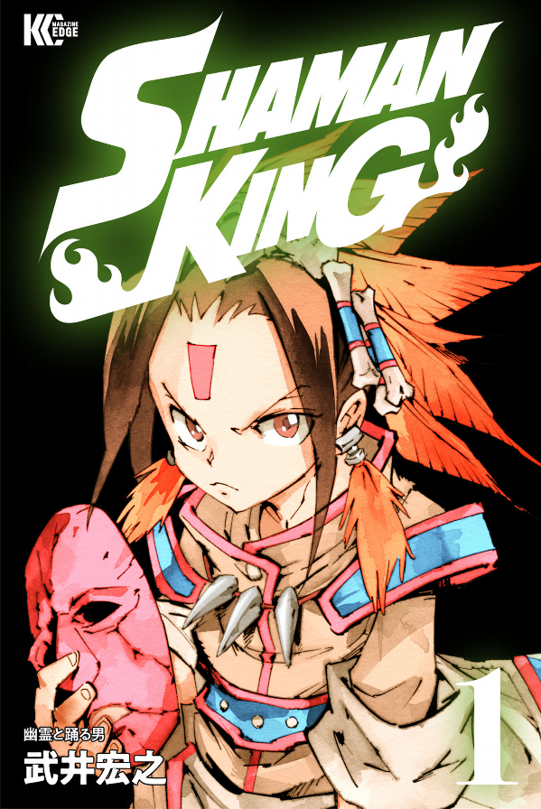 Shaman King Alle Folgen