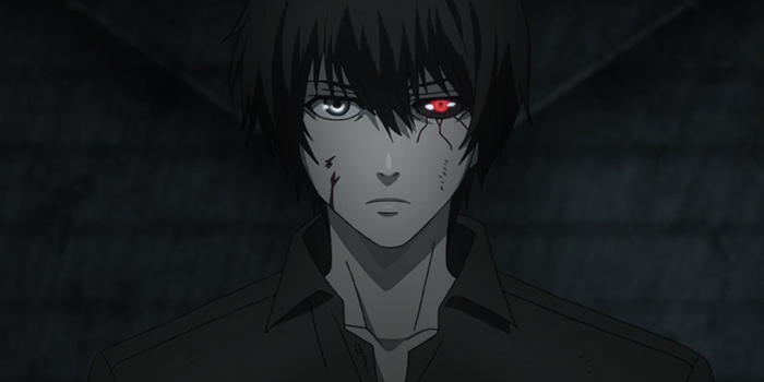 Pro7 Maxx Tokyo Ghoul