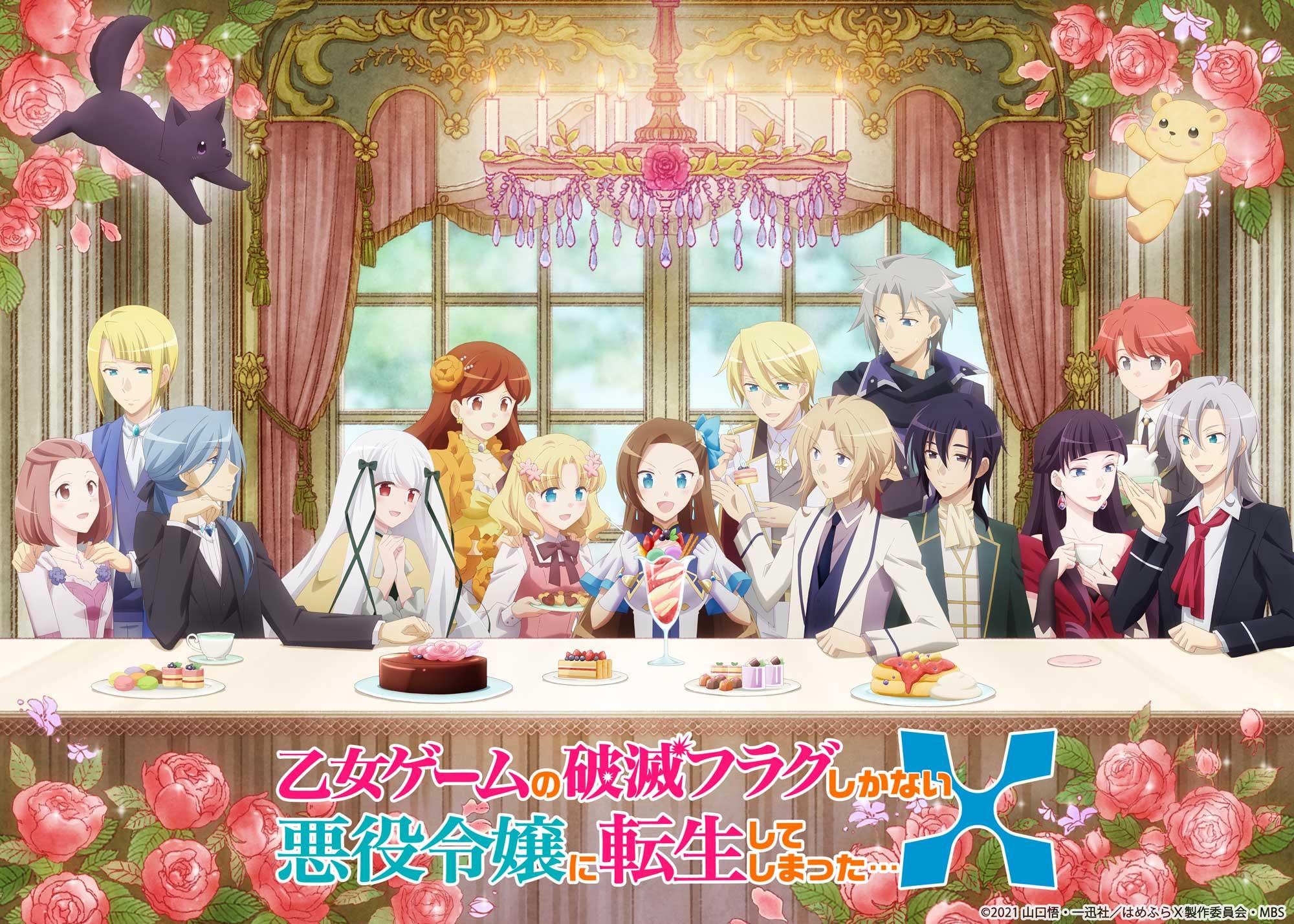 Villainess« Neuer Trailer zur zweiten Staffel + Termin – Anime20You